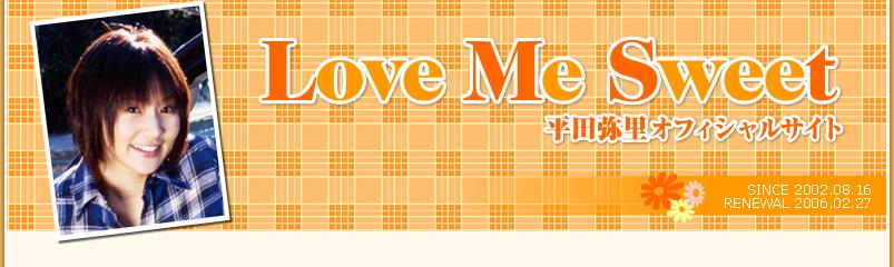 LoveMeSweeT 〜平田弥里オフィシャルサイト〜