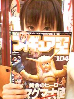 060927_2004~01.jpg