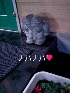 せんだっ!みつおっ(σ・∀・)σ.jpg