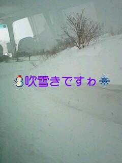 除雪車待ちでーす(^-^).jpg